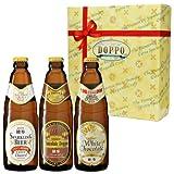 チョコレート独歩・ホワイトチョコレート独歩・スパークリングビール3本セット バレンタインデー・ホワイトデーに最適