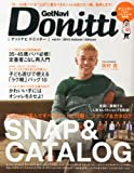 GetNavi Donitti (ゲットナビ ドニッチー) 2013年 11月号 [雑誌]