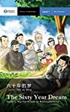 The Sixty Year Dream: Mandarin Companion Graded Readers: Level 1, Simplified Chinese Edition (English Edition)
