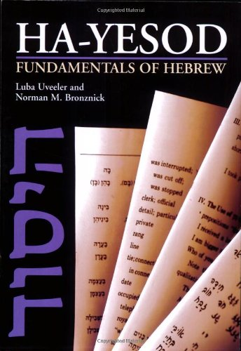 Ha-yesod: Fundamentals of Hebrew (English and Hebrew...
