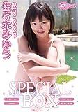 佐々木みゆう / SPECIAL BOX (3枚組+特典映像1枚) [DVD]