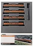 TOMIX Nゲージ 92554 113 2000系近郊電車 (湘南色)基本セットB (4両)