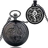 YISUYA Retro Fullmetal Alchemist Edward Elric's Pocket Watch & Gift Box Cosplay Anime Boys