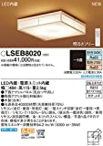 パナソニック照明器具(Panasonic) Everleds LED 和風シーリングライト【~8畳】 調光・調色タイプ LSEB8020
