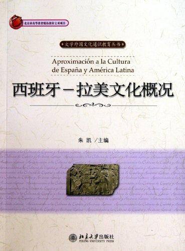 an introduction to the literary analysis of was colonial culture uniqely american Much of his writing beyond literary and cultural criticism is  historical analysis with literary criticism:  from the introduction to orientalism' for one of my .