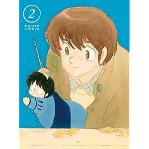 TVシリーズ めぞん一刻 Blu-ray BOX2(ニューテレシネ・ハイビジョンマスター)(初回限定版) (2014)