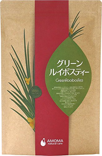 AMOMA グリーンルイボスティー 2.5g×30ティーバッグ ■オーガニック・無農薬・ノンカフェイン・有機栽培のルイボス茶