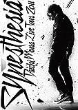 DAICHI MIURA LIVE TOUR 2011 ~Synesthesia~[DVD]