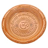 "Odishabazaar Copper Hindu Puja Thali - Engraved Om Symbol And Gayatri Mantra - Spiritual Gifts - 6.5"""