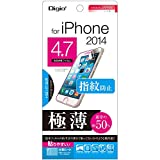 NAKABAYASHI iPhone6 4.7インチモデル用 液晶保護フィルム 極薄 指紋防止 高光沢 気泡レス加工 SMF-IP141FLST