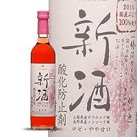 12本セット シャンモリ 無添加新酒2012 ロゼワイン500ml×12本 盛田甲州ワイナリー