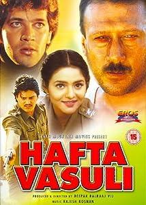 Hafta Vasuli