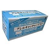 アレルキャッチャーマスク L 30枚入り 【日本製】PM2.5対応 ダイワボウノイ