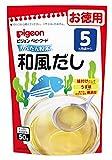 ピジョン ベビーフード (粉末) かんたん粉末 和風だし (徳用) 50g×6個