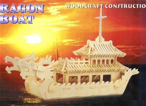 Woodcraft Construction Kit Dragon Boat