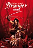 Sword of the stranger (+booklet) [DVD] [2010]