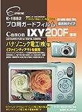 エツミ 液晶保護フィルム プロ用ガードフィルム キヤノン IXY200F 専用 E-1882