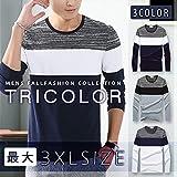 STARDUST メンズ ロンT 3カラー Mサイズ~3XLサイズまで Tシャツ モノトーン トリコロール カジュアル 長袖 秋 冬 メンズファッション (XXXLサイズ ネイビー) SD-T069-NV-XXXL