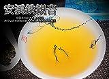 中国茶 『鉄観音 安渓鉄観音 清香 250g』業務用価格