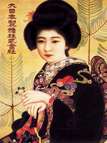 advert-sugar-food-japan-dai-nippon-seito-vintage-24x18-inch-61x46-cms-poster-art-print-825pylv
