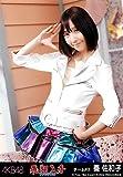 AKB48 公式生写真 飛翔入手 フライングゲット 劇場盤 抱きしめちゃいけない Ver. 【秦佐和子】