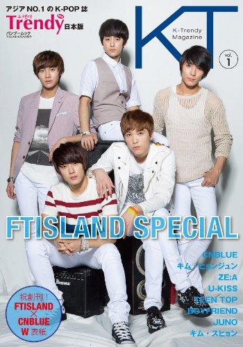 K-Trendy Magazine VOL.1