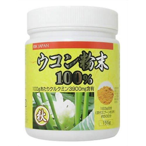 リック 秋ウコン粉末100% 155g