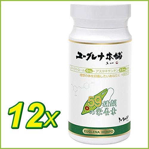 ユーグレナ本舗120粒×12本 ◎ユーグレナ・ミドリムシ健康食品