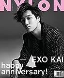 韓国雑誌 NYLON  korea (ナイロンコリア)2015年 9月号 EXO-KAI 初単独 画報,インタビュー掲載 等