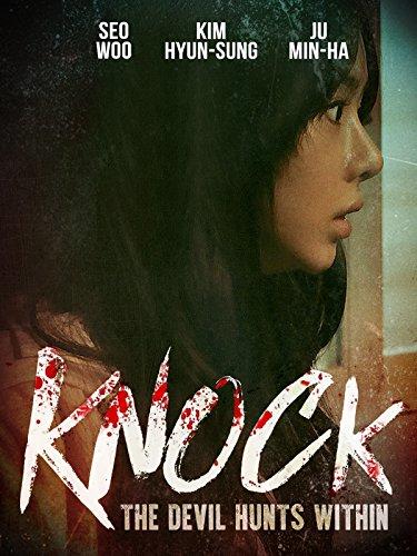 Knock (English Subtitled)