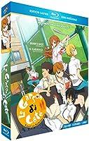 Le Garçon d'à côté (Tonari no Kaibutsu-kun) - Intégrale - Edition Saphir [2 Blu-ray] + Livret