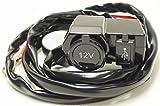 バイク用 汎用 シガーソケット 防水 防塵 12V USBポート 充電 パーツ