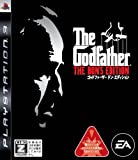 The Godfather: The Don's Edition [Japan Import]