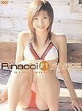 長崎莉奈 Rinacci #1 [DVD]