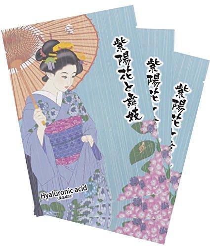 愛粧堂 舞妓マスク ヒアルロン酸 10枚セット
