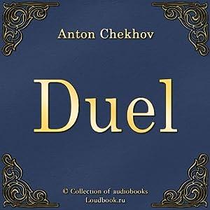 Duel Audiobook