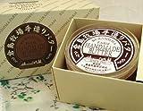 北海道 倉島牧場 手造りバター