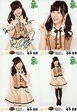 AKB48公式生写真 SKE48 47都道府県全国ツアー 機は熟した。全国へ行こう! 2014.12.21 やまぎんホール チームE 【岩永亞美】 3枚コンプ