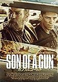 ガンズ&ゴールド/SON OF A GUN