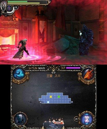 Castlevania - Lords of Shadow - 宿命の魔鏡 (キャッスルヴァニア ロード オブ シャドウ さだめのまきょう)