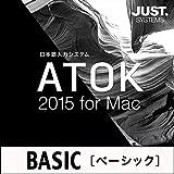 ATOK 2015 for Mac 【ベーシック】 DL版 [ダウンロード]