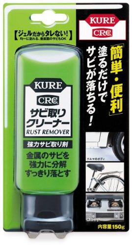 KURE [ 呉工業 ] サビ取りクリ-ナ- (150g) 強力サビ取り剤 [ 品番 ] 1042 [HTRC2.1]