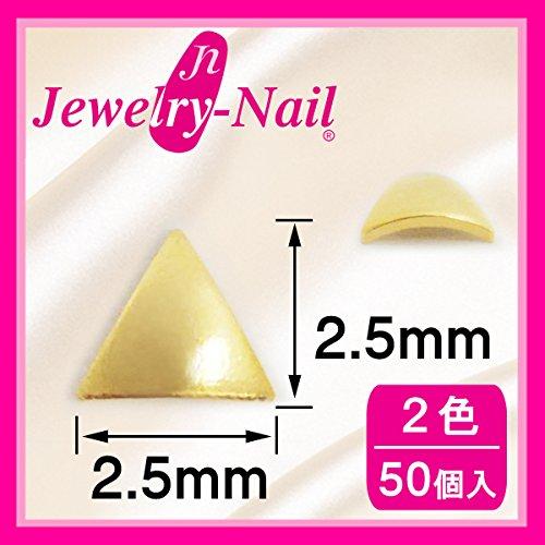 ネイルパーツ Nail Parts スタッズトライアングル 2.5mm 50入 ゴールド