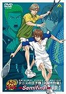 テニスの王子様 全国大会篇 Semifinal 第2話の画像