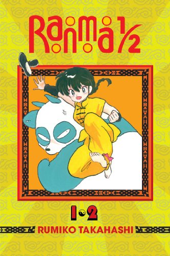 Ranma 2 in 1 vol 1