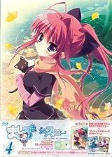 「ましろ色シンフォニー」BD第4巻収録の特典映像の様子