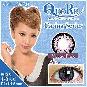 (Carina(カリーナ)ヴォーグピンク Pink Lens 225 度あり 14.5mm 1枚)