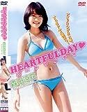 森田涼花 DVD『HEARTFULDAY -ハートフルデイ-』