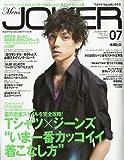 Men¥'s JOKER (メンズ ジョーカー) 2009年 07月号 [雑誌]