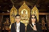 【早期購入特典あり】新TV見仏記20 みちのく山形編(We Love Statues of Buddha缶バッジ付) [Blu-ray]
